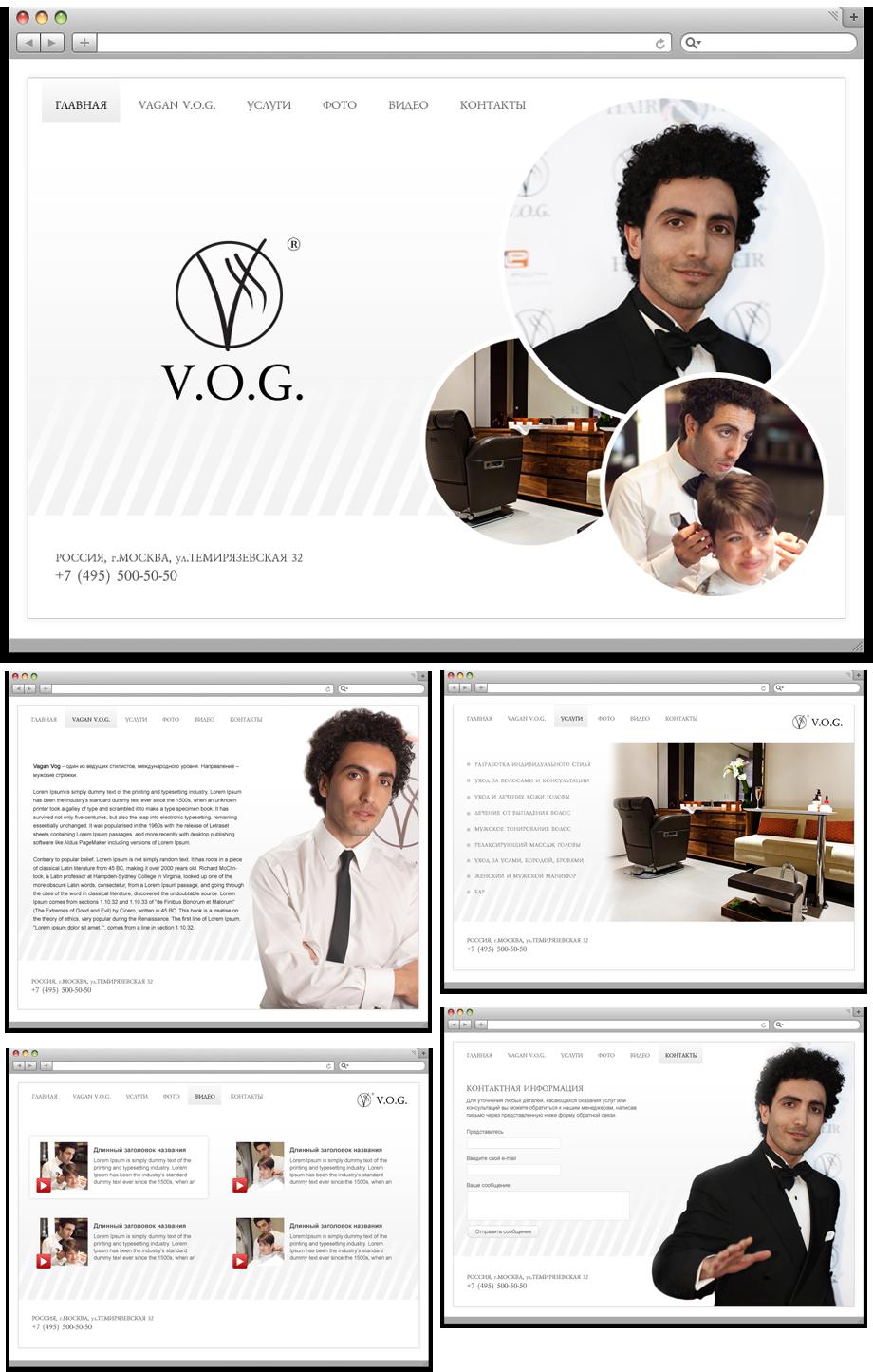 Сайт Vagan Vog, г.Москва