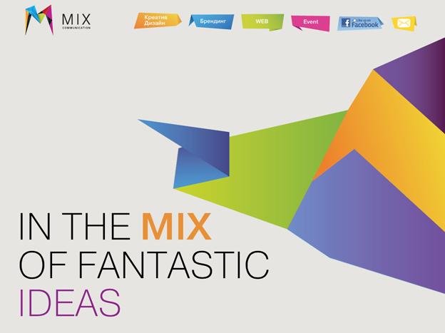 Разработка одностраничного сайта для Р/а Mix-communications