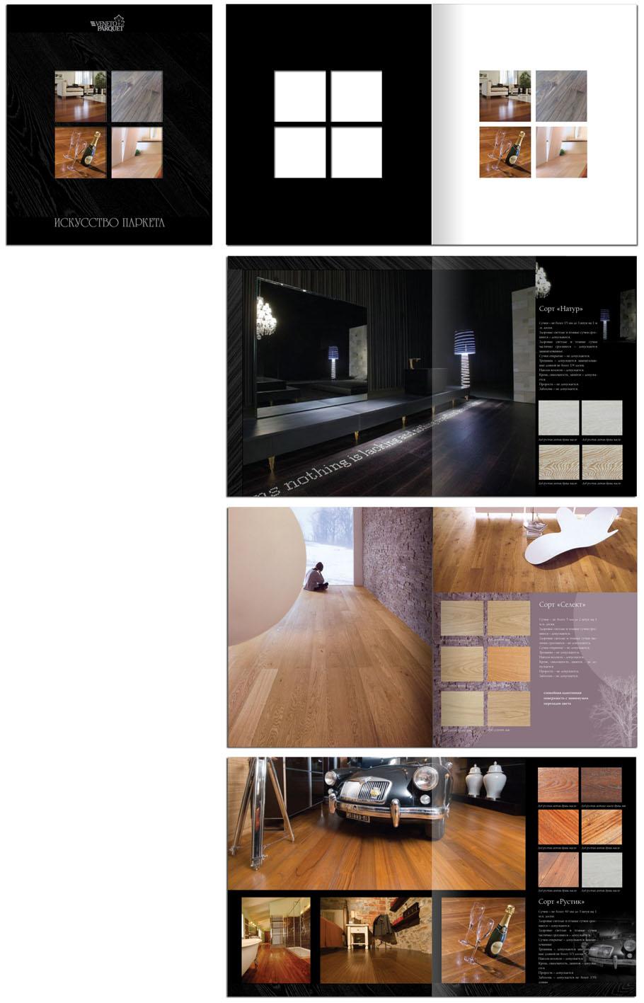 буклет-каталог Veneto-Parquet