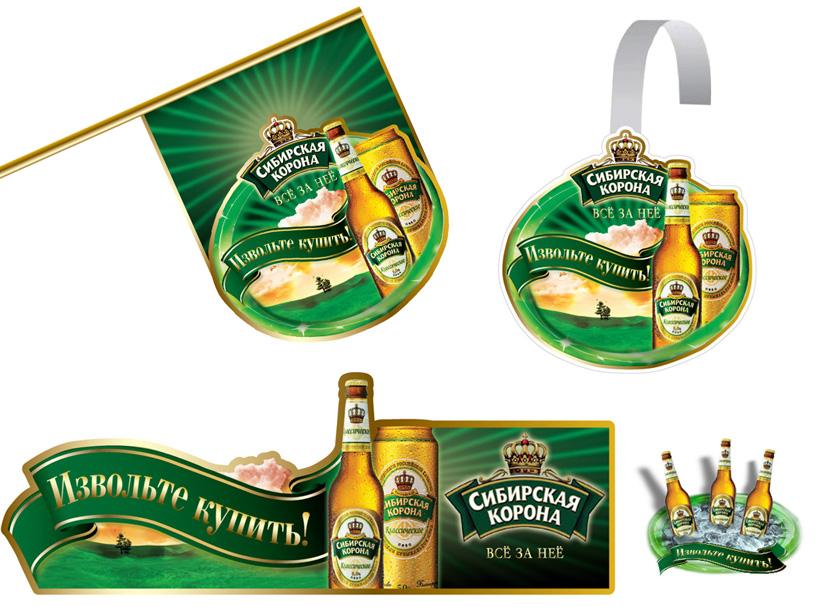 """POS для пива """"Сибирская корона"""""""