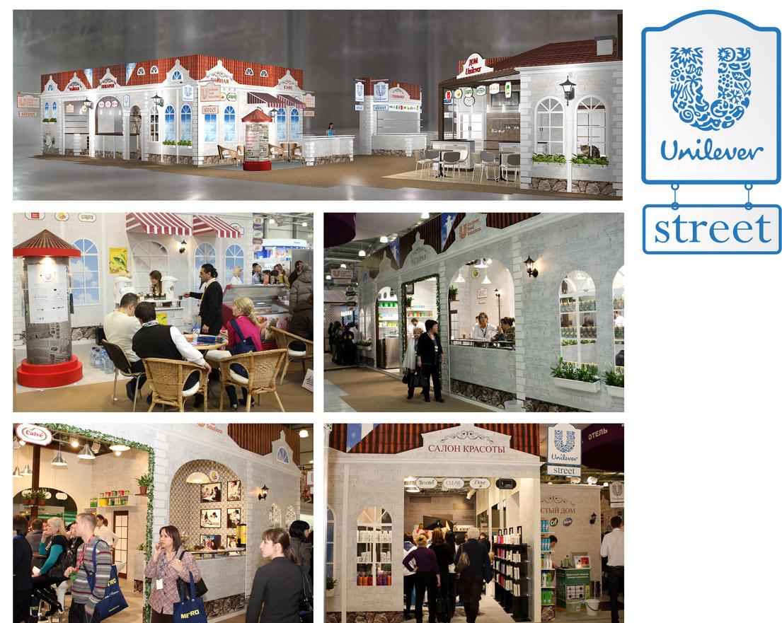Концепция к выставке  Мetro-Еxpo для компании Unilever. Unilever-street