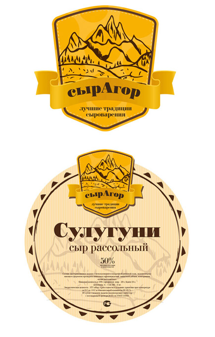 Этикетка и логотип Сырагор