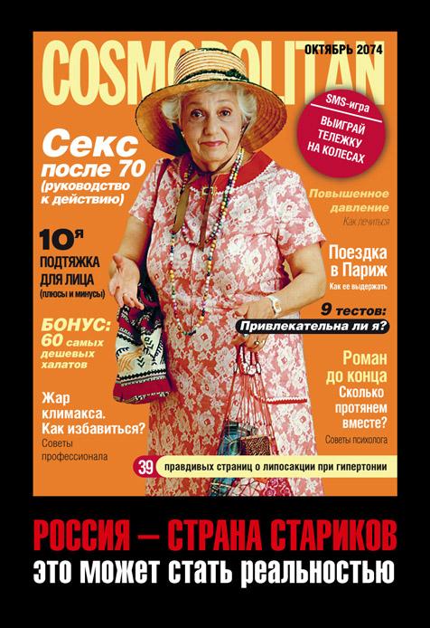Социальный плакат на тему «Для будущего России нужны дети&