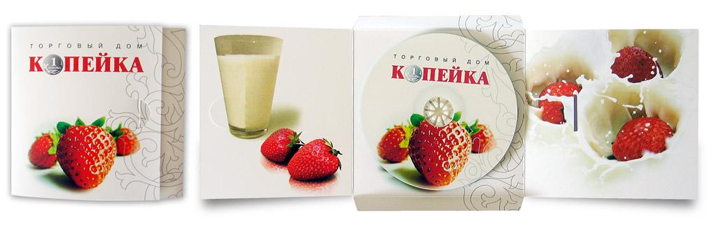 Т/Д «Копейка», CD-диск и коробка