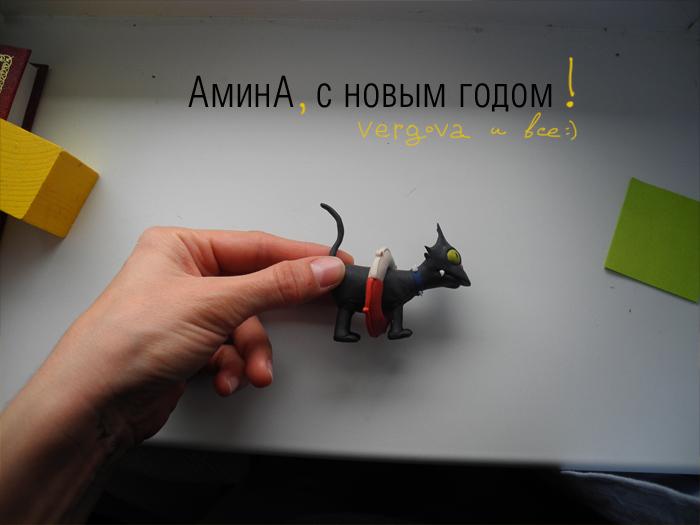 Кошка для Амины (полимерная глина)
