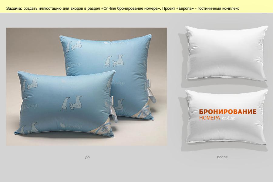 """Иллюстрации для сайта гостиницы """"Европа"""""""