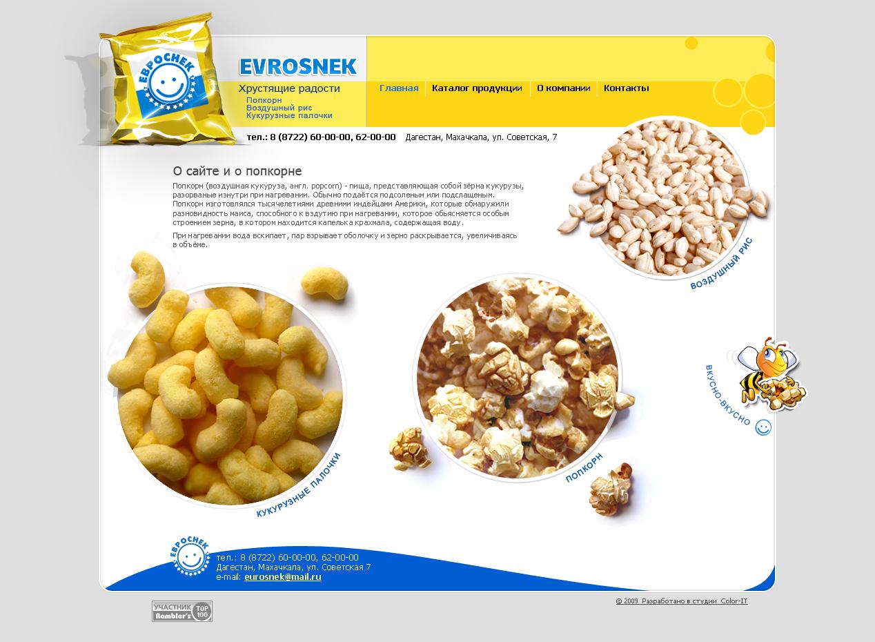 EVROSNEK - попкорн