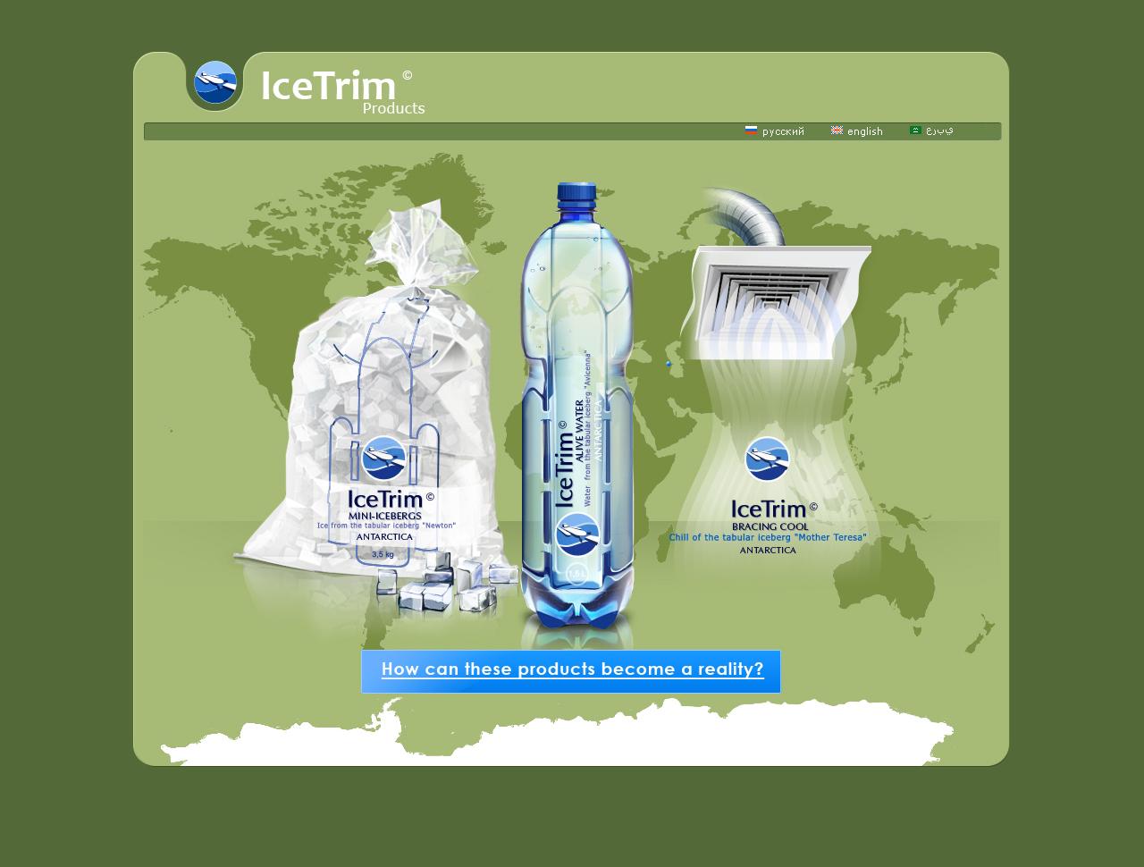 Ice Trim  -  иллюстрация продукции