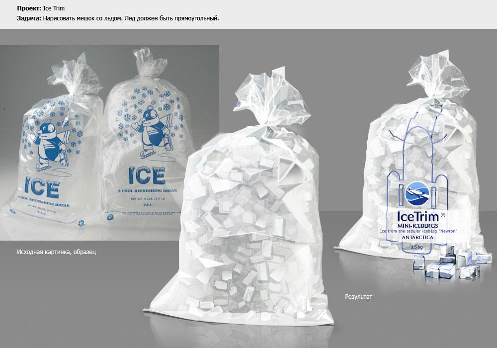 Ice Trim  -  Лед