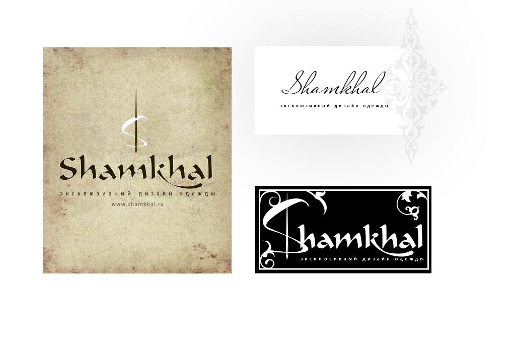 Shamhal