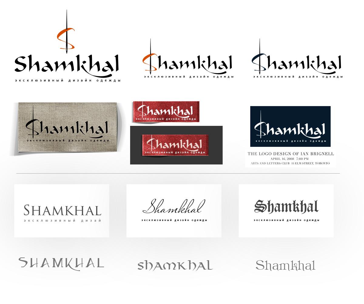 Shamhal 2