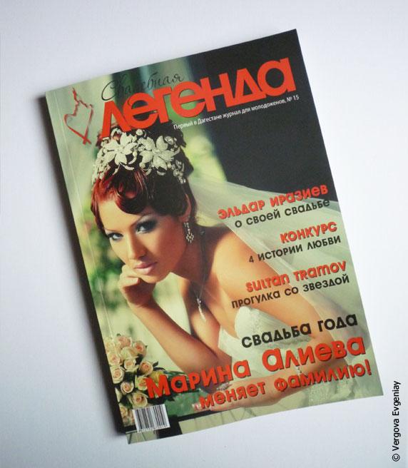 СВАДЕБНАЯ ЛЕГЕНДА осень 2010