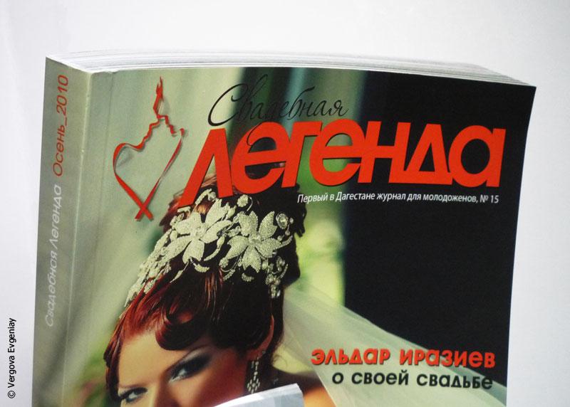 СВАДЕБНАЯ ЛЕГЕНДА осень 2010 (2)