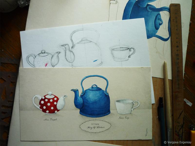 Король кухни (рисунок карандашами и гуашью)