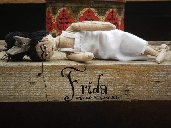 Кукла Фрида