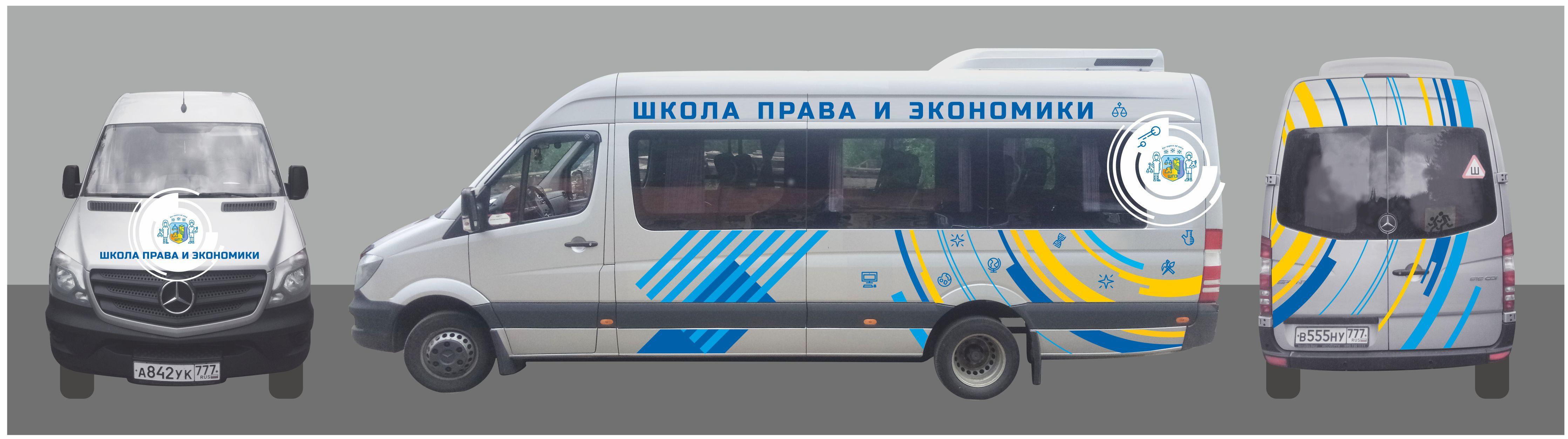 Дизайн оклейки школьного автобуса фото f_4365d0222f276ff9.jpg