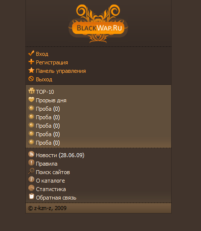 blackwap.ru