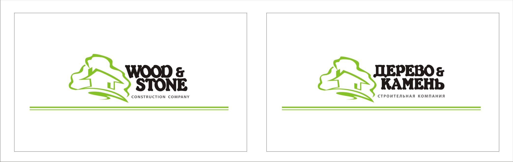 Логотип и Фирменный стиль фото f_070549bd45a286e9.jpg