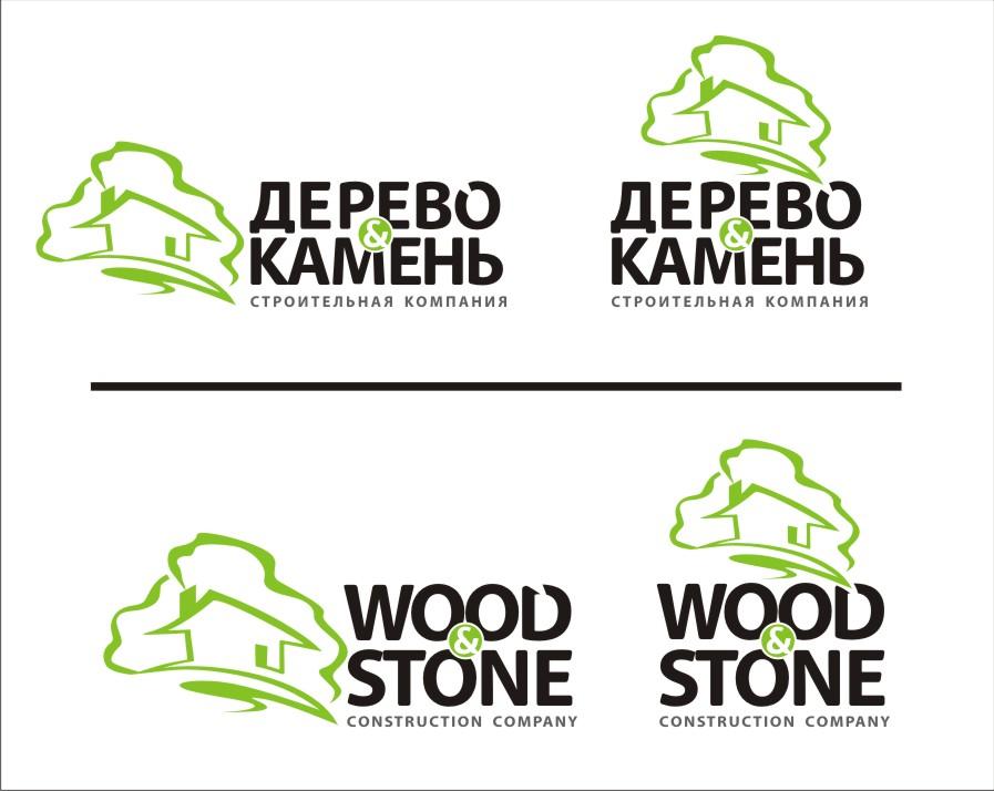 Логотип и Фирменный стиль фото f_307549c09d9a60cf.jpg