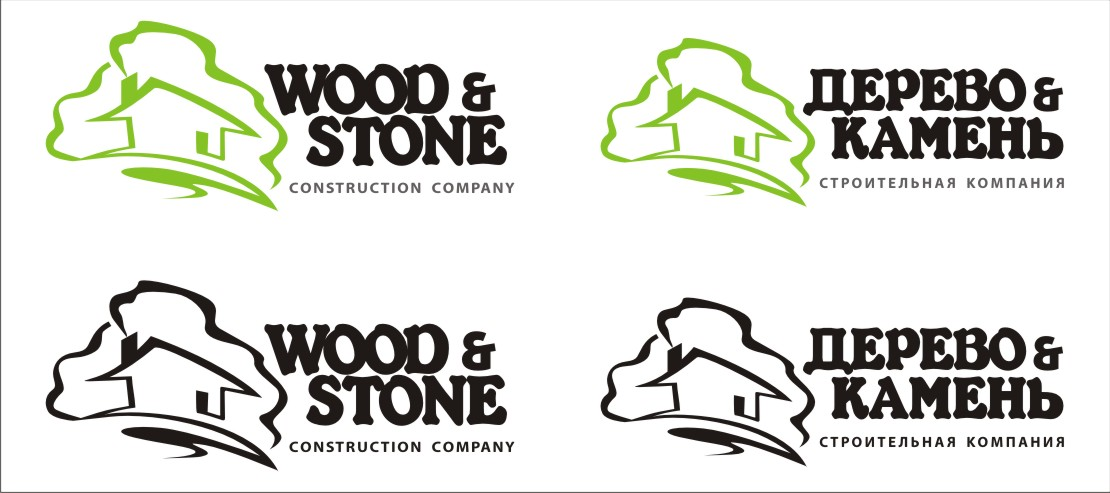 Логотип и Фирменный стиль фото f_309549bd466ccf2f.jpg