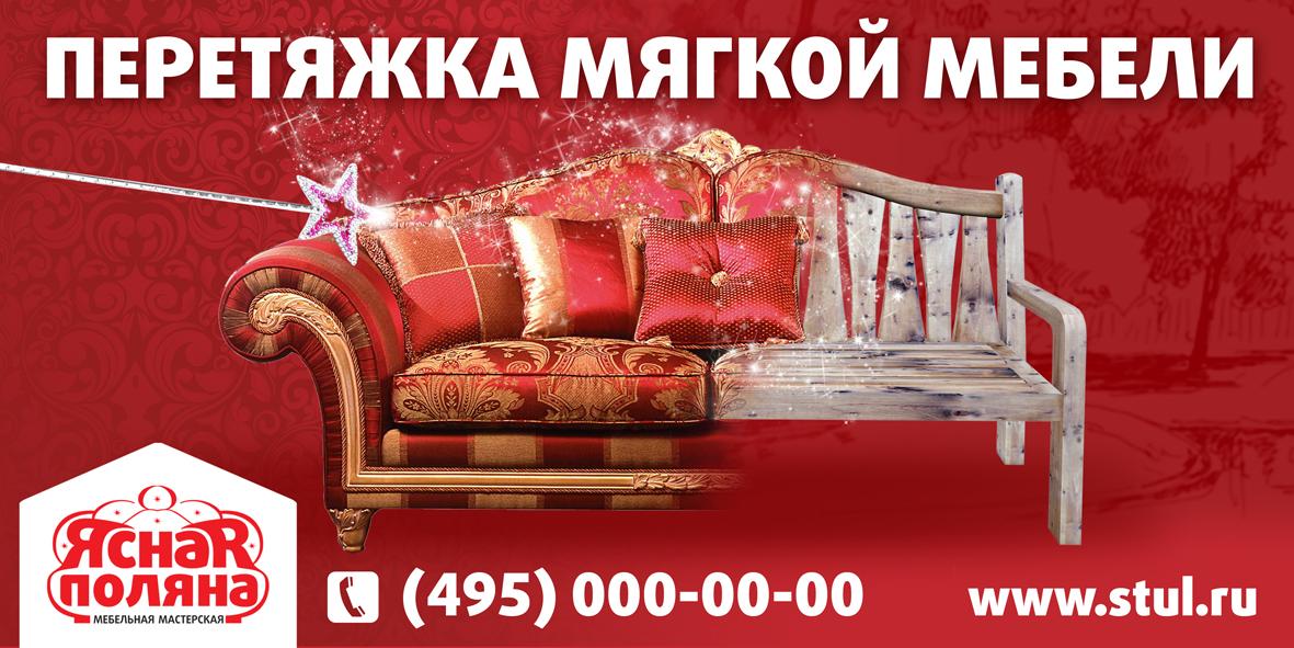 логотип и дизайн для билборда фото f_386549bc6ff92bb5.jpg