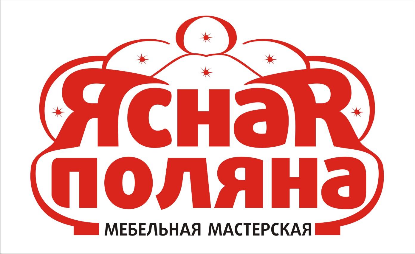 логотип и дизайн для билборда фото f_523549bba9fee1f6.jpg