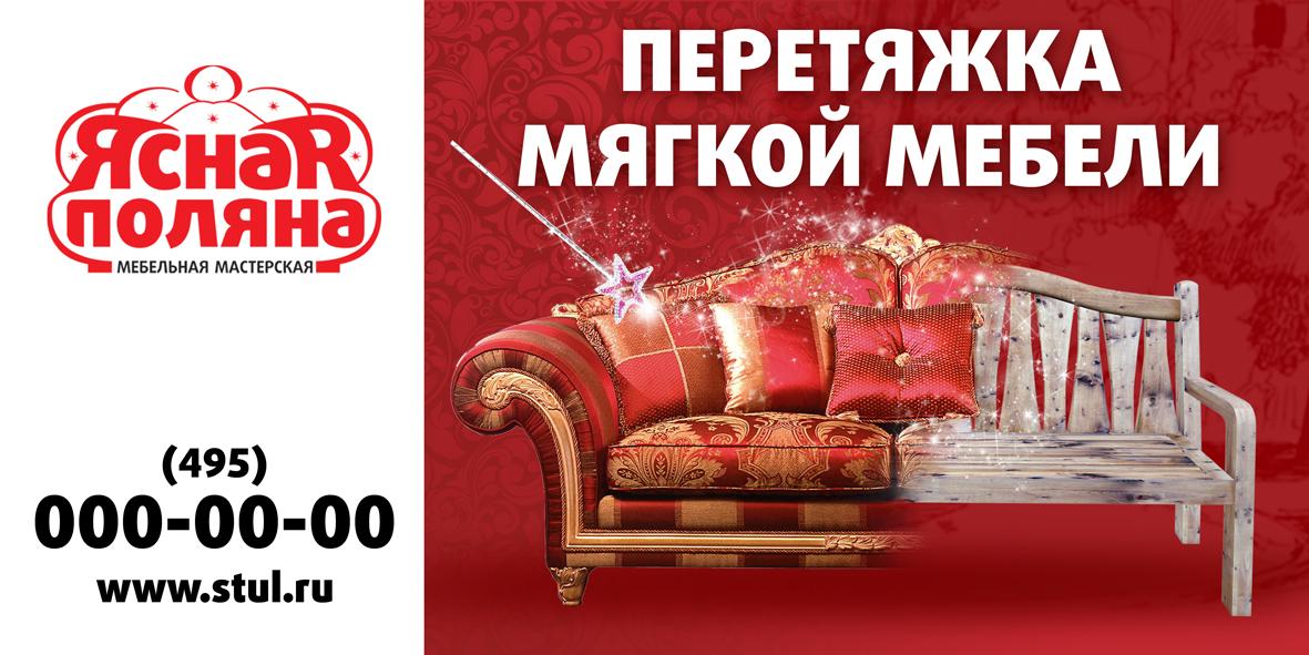 логотип и дизайн для билборда фото f_552549bd82907ede.jpg