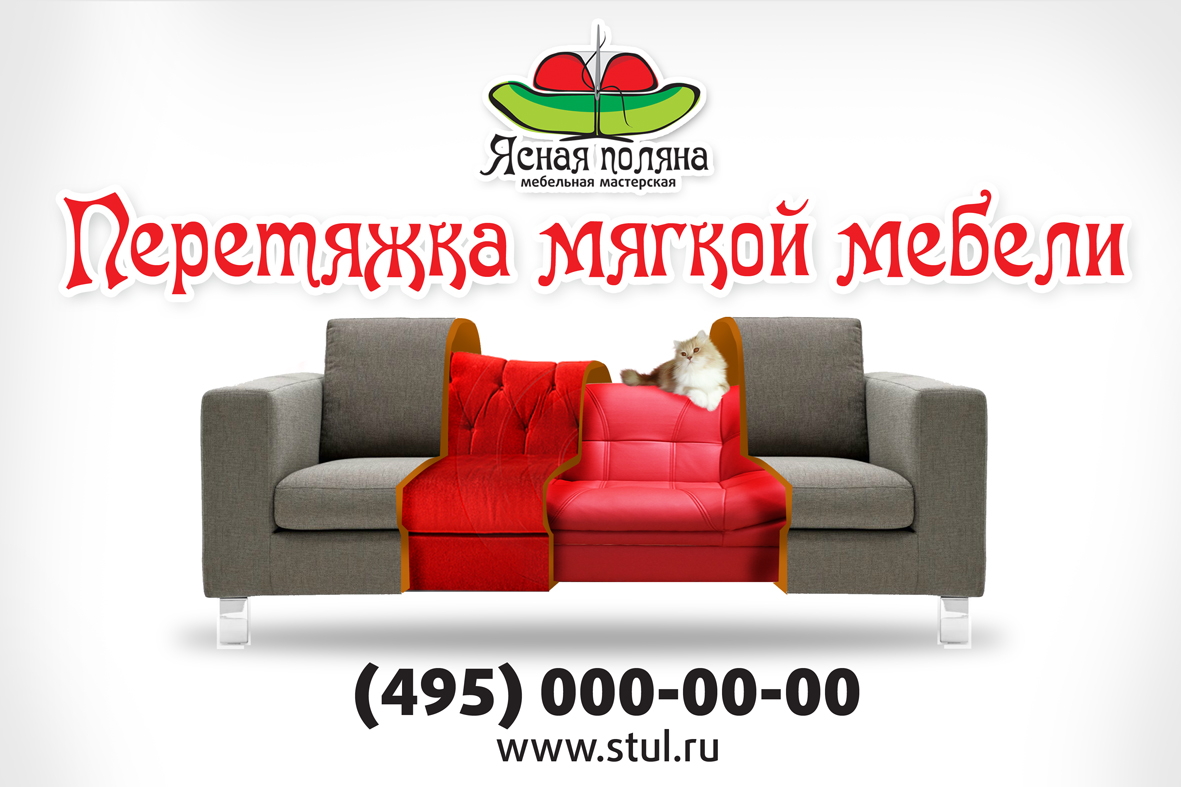 логотип и дизайн для билборда фото f_801549dc6db86904.jpg