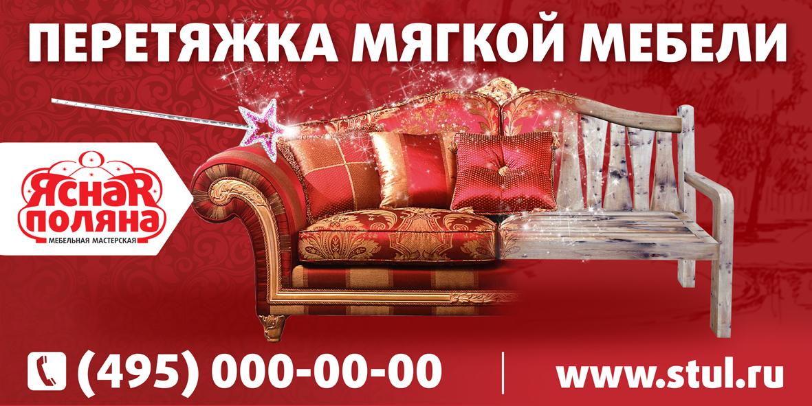 логотип и дизайн для билборда фото f_904549bc70bd01f5.jpg