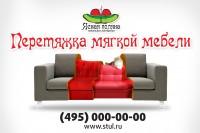 f_801549dc6db86904.jpg