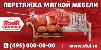 f_904549bc70bd01f5.jpg