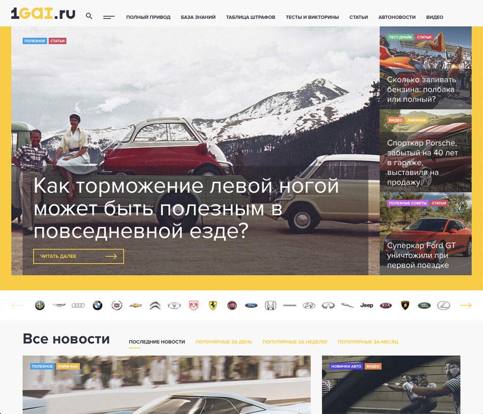 Веб-портал