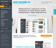 com-arenda.ru