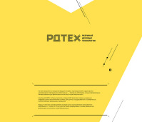 Parallax презентация компании «РДТЕХ»