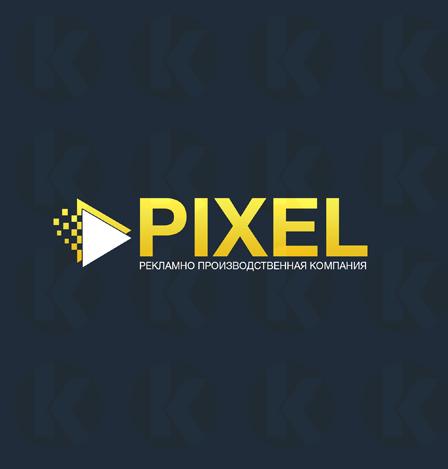 лого пиксель