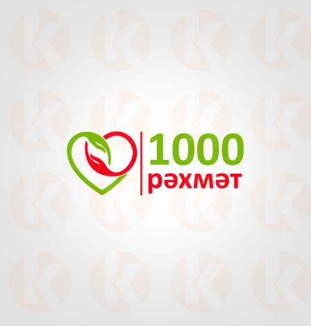 лого рехмет