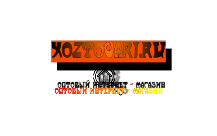 Разработка логотипа для оптового интернет-магазина «Хозтовары.ру» фото f_316606d41a646356.png
