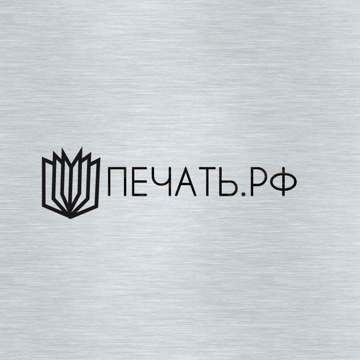 Логотип для веб-сервиса интерьерной печати и оперативной пол фото f_1245d2ed56eaddbd.jpg