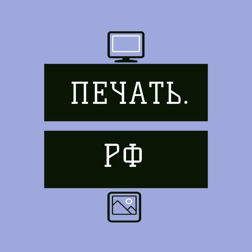 Логотип для веб-сервиса интерьерной печати и оперативной пол фото f_4635d299fd3046fb.png
