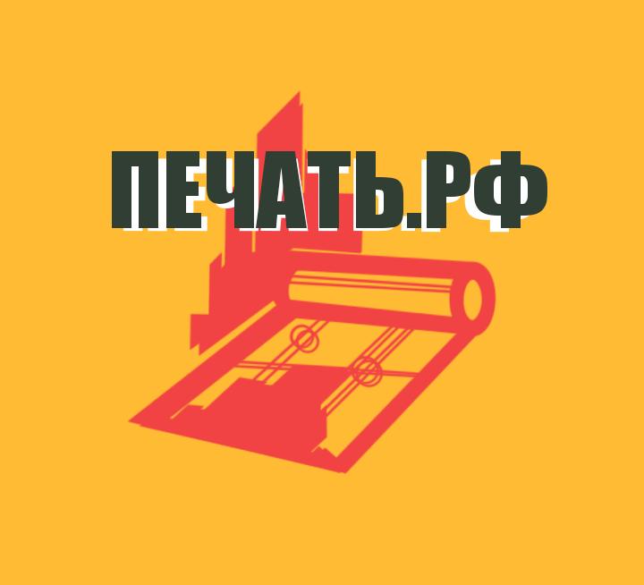 Логотип для веб-сервиса интерьерной печати и оперативной пол фото f_4975d2e2af67ee3c.png
