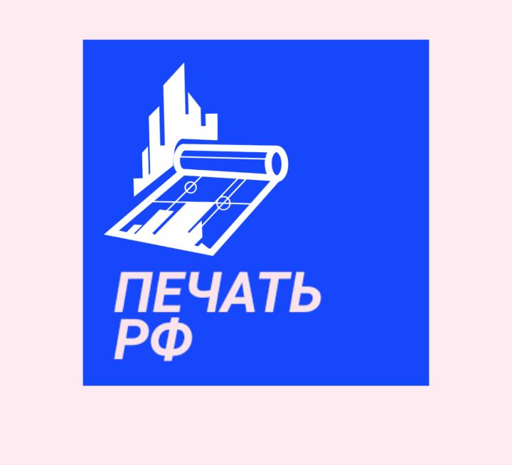 Логотип для веб-сервиса интерьерной печати и оперативной пол фото f_5485d2e30f3f201b.png