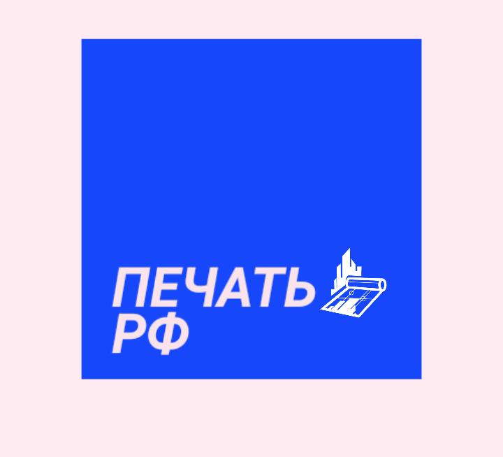 Логотип для веб-сервиса интерьерной печати и оперативной пол фото f_5725d2e30de9e715.png