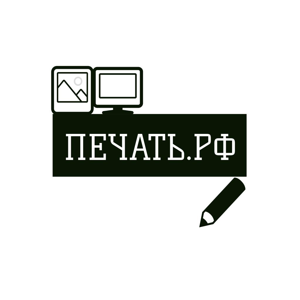 Логотип для веб-сервиса интерьерной печати и оперативной пол фото f_5835d299f9f0200c.png