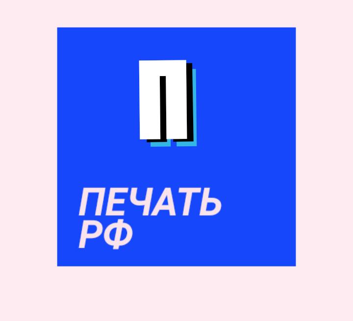 Логотип для веб-сервиса интерьерной печати и оперативной пол фото f_5995d2e33ab0af03.png