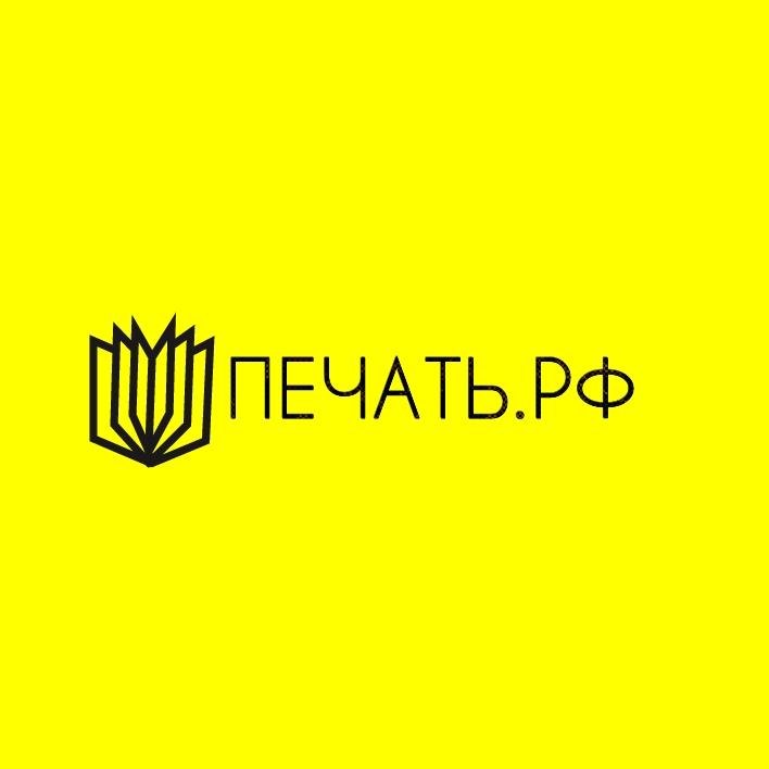 Логотип для веб-сервиса интерьерной печати и оперативной пол фото f_7515d2ed579e92e3.jpg