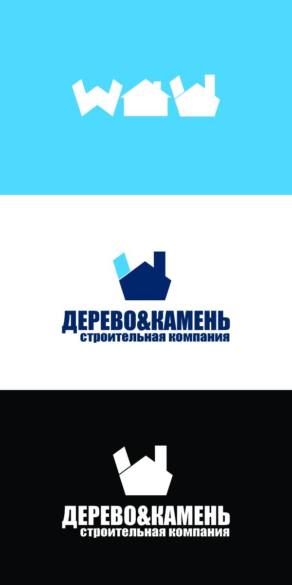 Логотип и Фирменный стиль фото f_431549bfbae2aa79.jpg