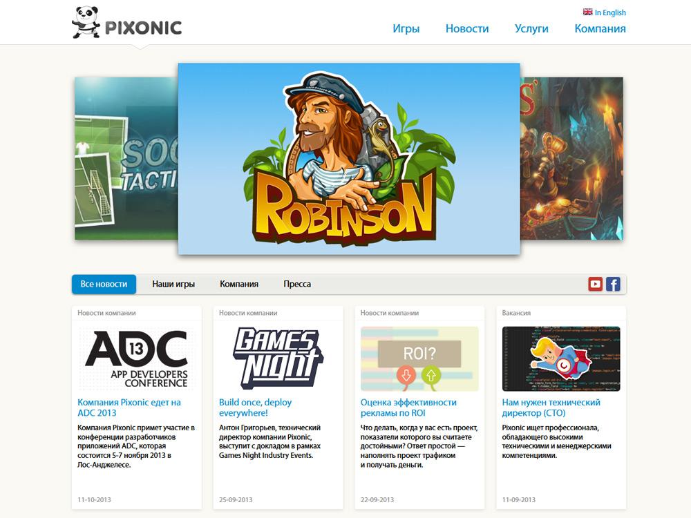 Сайт компании Pixonic
