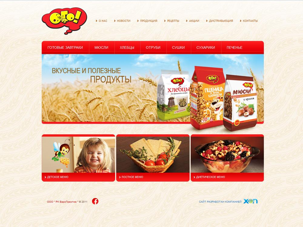 Сайт продуктов питания (ТМ ОГО)