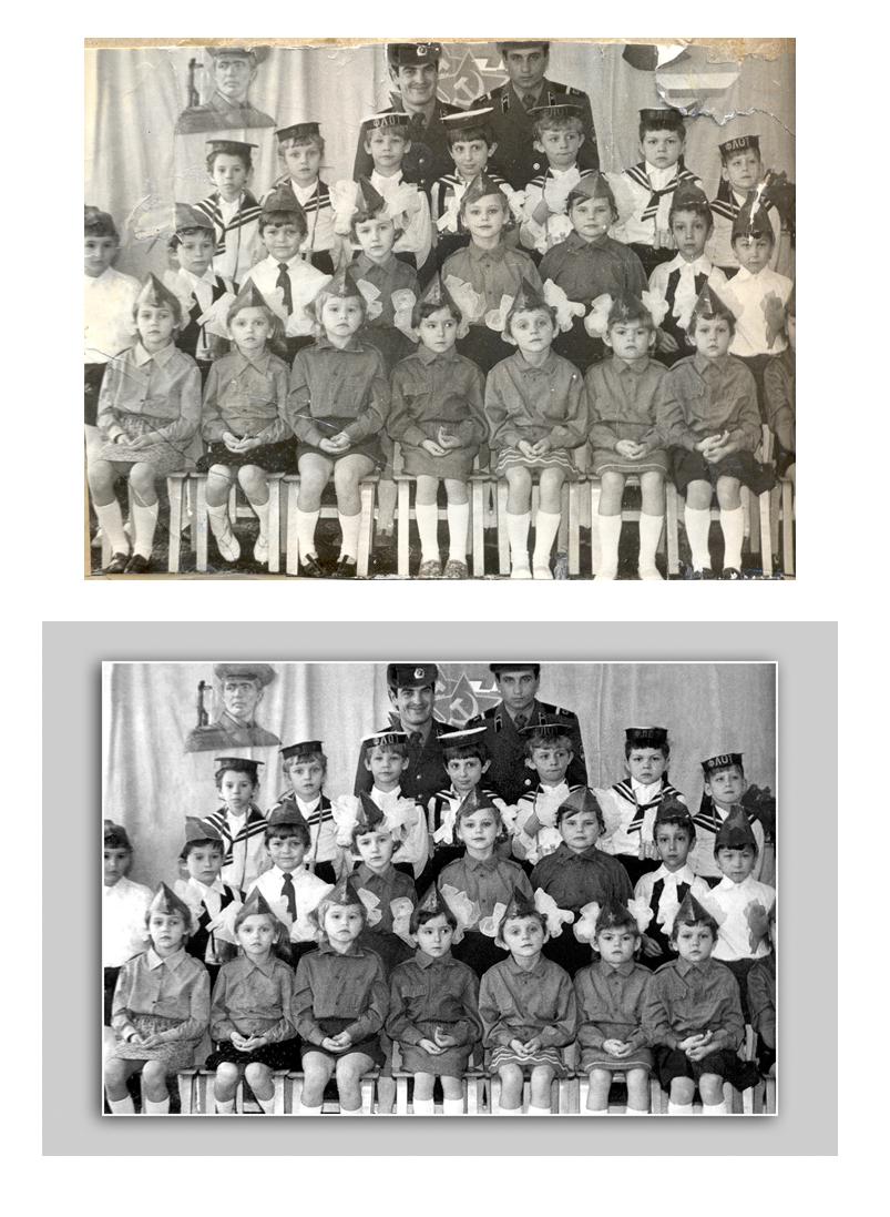 Восстановление фотографии