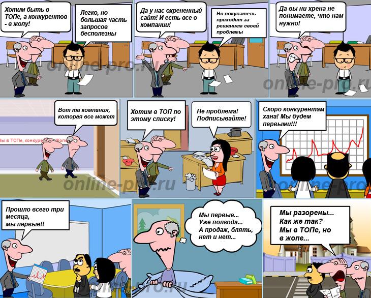 Разница между фрилансом и фирмами.